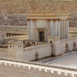 Second Temple. Model of the ancient Jerusalem. Isr...
