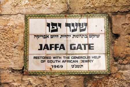 Jaffa Gate sign, Jerusalem, Israel