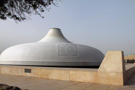 Shrine of the Book. Jerusalem. Israel