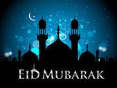 Eid double fold brochure