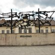 Concentration camp at Dachau, the memorial to the ...