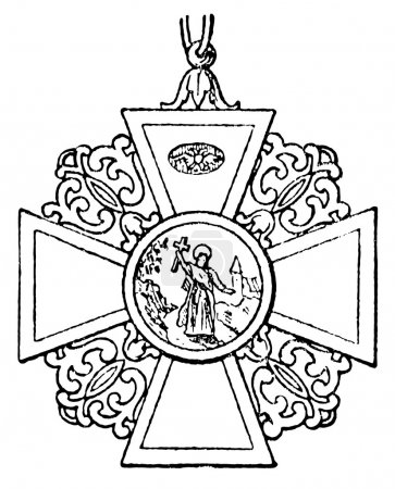 "Order of Saint Anna (Russian Empire, 1735). Publication of the book ""Meyers Konversations-Lexik on"", Volume 7, Leipzig, Germany, 1910"