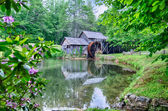 Historic Edwin B. Mabry Grist Mill (Mabry Mill) in rural Virgini