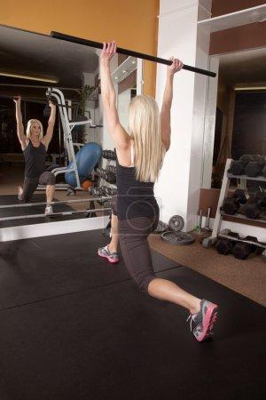 Lunge back gym