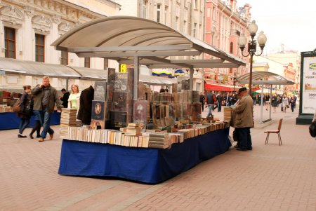 Street book market (Moscow, Russia)