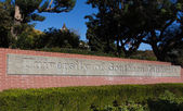 University of Southern California Entrance Sign