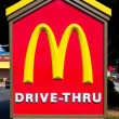 McDonald's Drive-Thru sign. The McDonald's Corpora...
