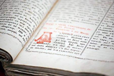 altes kyrillisches Buch