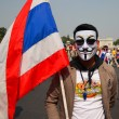BANGKOK-DEC 9: Unidentified Thai protester wearing...