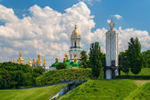 Kiev Pechersk Lavra Orthodox Monastery and Memorial to famine (h