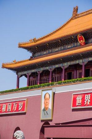 Tiananmen Gate, Forbidden City