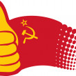 USSR flag. Hand showing thumbs up....