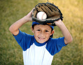 Young Boy with Basball Glove and Ball