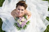 Portrét krásné nevěsty