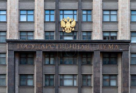 Photo pour Façade de la Douma d'Etat de la Fédération de Russie à Moscou.La Douma d'Etat a été introduite en 1906 et a été le premier parlement élu de Russie à Moscou . - image libre de droit