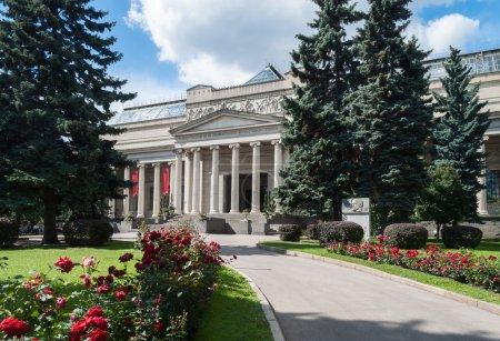 Pushkin Museum