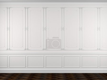 Decorated white walls and a dark floor
