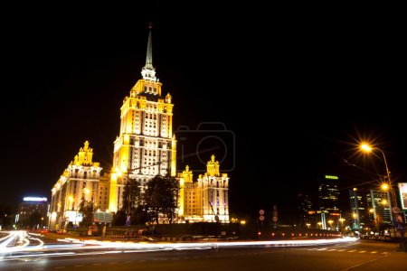 Hotel Ukraine in Moscow Russia