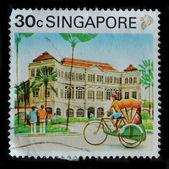 Singapur poštovní známka cca 1990