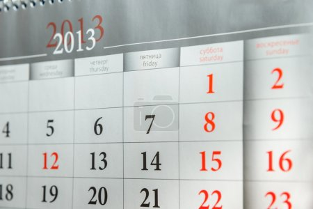 One sheet of a calendar