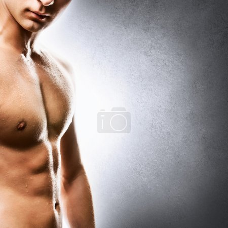 Handsome young man's torso closeup