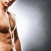 Handsome young man's torso closeup