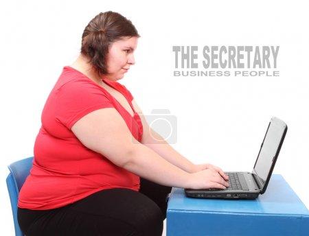 Sekretärin mit Laptop