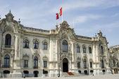 presidential palace lima peru