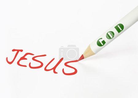 god jesus