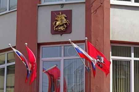 Flags on Moscow City Council - Duma