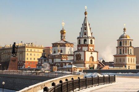 Orthodox churches. Russia, Siberia, Irkutsk.