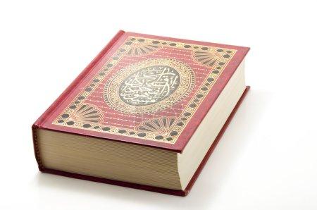 Holy Quran Islam Book