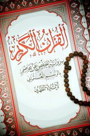 Photo pour Coran Première Page et Rosaire - image libre de droit