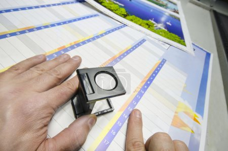 print production loupe control