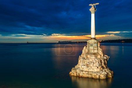 The Sunken Ships Monument, symbol of Sevastopol, Crimea, Ukraine