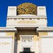 Secession Building, an Exhibition Hall for Contemp...