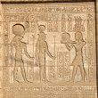The goddess hathor backed by horus being presented...