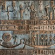 Painted bas-reliefs from zodiak sequence in the an...