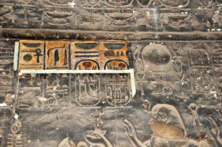 Egyptian restoration