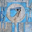 Beautiful painted relief of the sacred eye of horu...