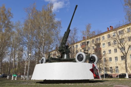 Monument gunners - Vologda guards of sky within Great Patriotic War