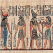 Scene from egyptian mythology painted on papyrus...