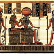 Original egyptian papyrus...