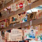 TOKYO, JAPAN - APRIL 4 2014: Ema praying tablets a...