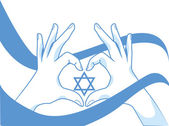 Patriotic Israeli illustration Hands and flag with Magen David for an Independance Day