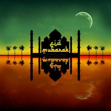 Photo pour Illustration de salutation de l'Aïd : Une mosquée et une silhouette de palmiers sur fond de ciel nocturne avec la lune et les étoiles réfléchissant sur l'eau . - image libre de droit