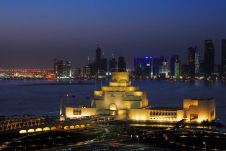 A cityscape view of Doha at Dusk