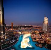 The spectacular Dubai Dancing Fountain at dusk