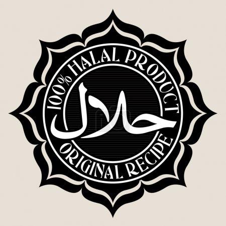 Illustration pour Produit 100 % halal / Sceau de recette original en noir et blanc . - image libre de droit