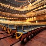 Theater seats...